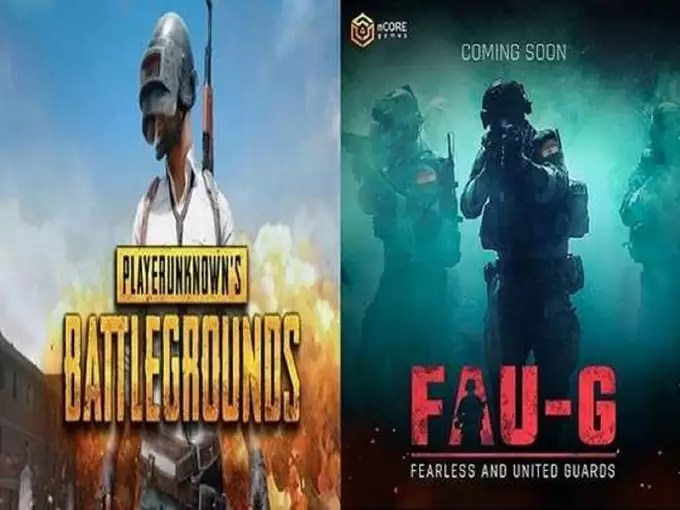 PUBG Mobile India Game Updates 2