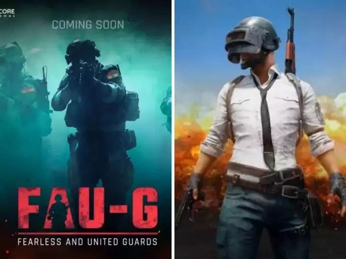 FAU-G Pre Registration On Google Play Store