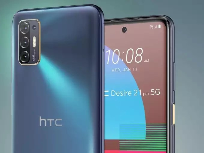 HTC Desire 21 Pro 5G launch Price Specifications