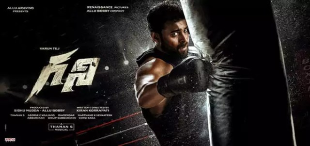 Ghani First Look