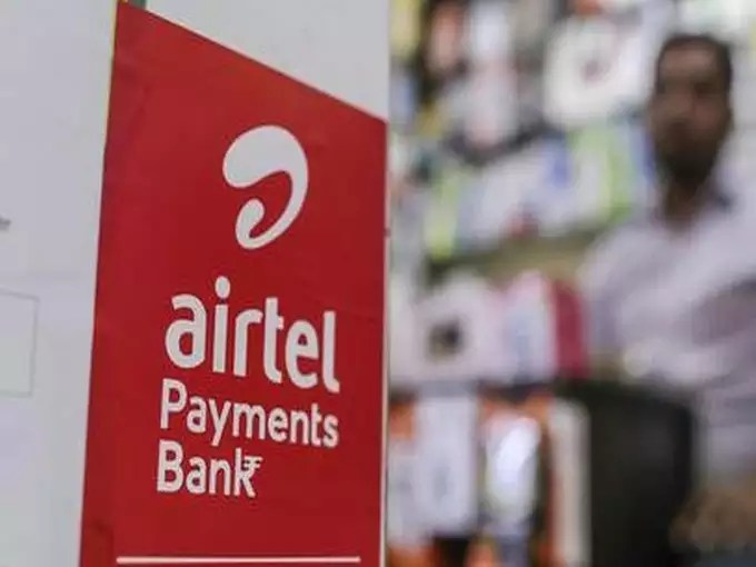 Airtel Safe Pay Launched For Digital Transactions 1