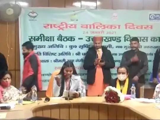 srishti goswami one day cm: Srishti Goswami one day CM of Uttarakhand took charge: एक दिन की मुख्यमंत्री सृष्टि गोस्वामी ने संभाला कार्यभार, देहरादून में शुरू हुई विधानसभा ...