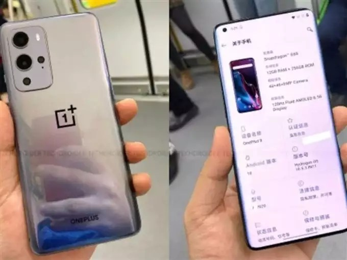 OnePlus 9 live image camera specifications 1