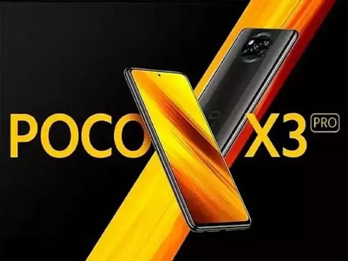 Mi 11 Lite 5G and poco X3 Pro price leaked 2