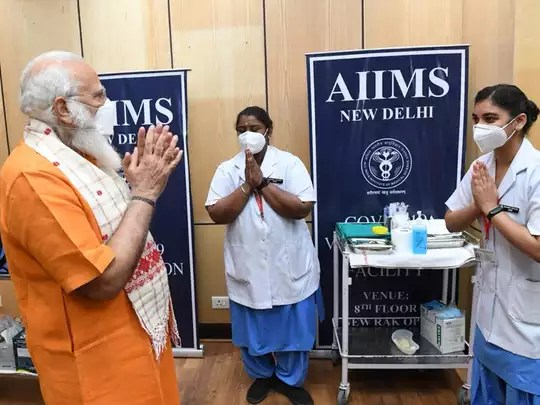 pm modi covax second dose news in hindi: know about the nurse who  administered second dose of covax to pm modi in aiims today : पीएम को पंजाब  की नर्स ने दी