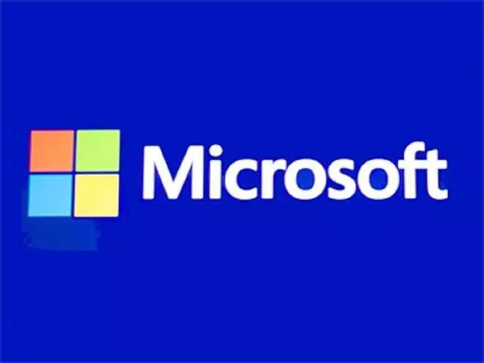 Microsoft Internet Explorer Will Discontinue 1