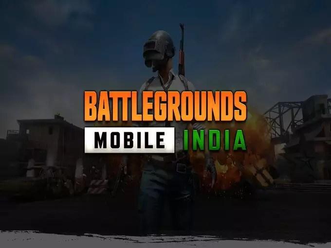 MLA demand ban on Battlegrounds Mobile India 1