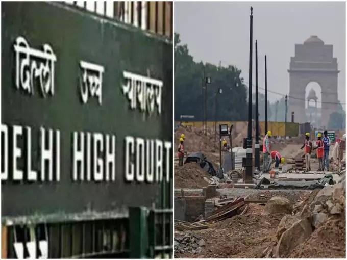 delhi hc central vista