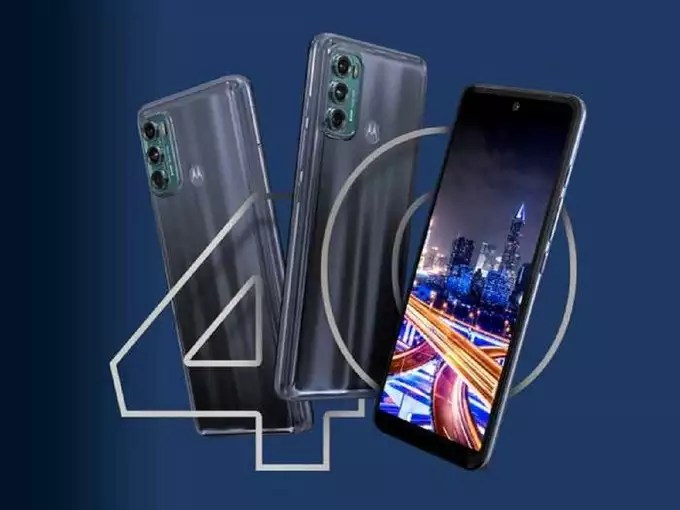 Motorola Mobiles under 15000 In India Sale offers 3