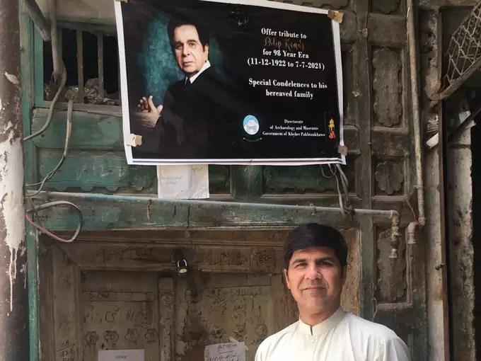 Dilip Kumar (@rifatorakzai)