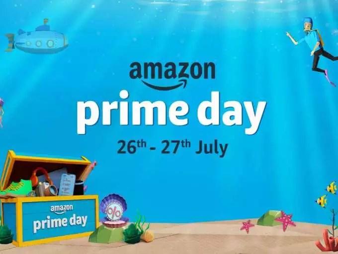 amazon prime day 2021 sale
