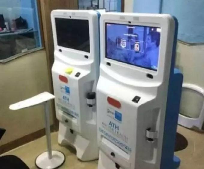 UP के सभी CHC और PHC में लगेंगे हेल्थ ATM, 59 तरह की जांचें होंगी फ्री