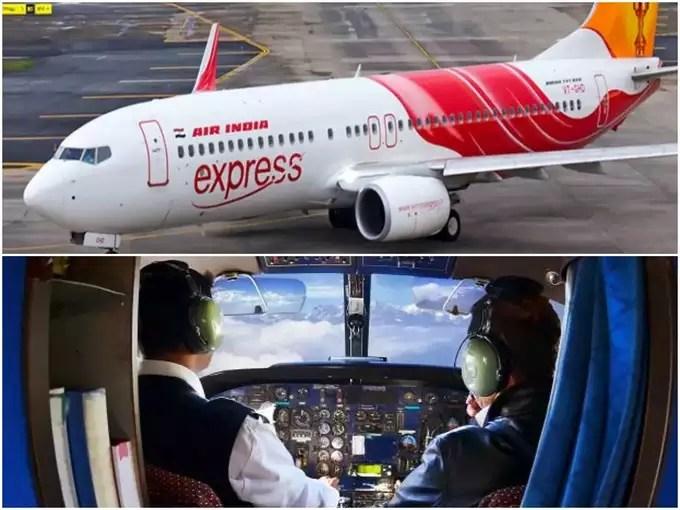 air india express pilot main