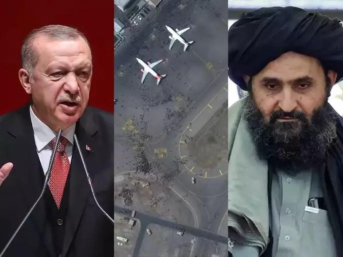 Turkey Taliban 01