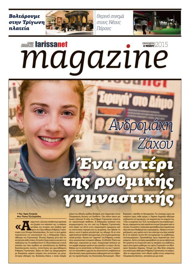 21_1h-magazine.indd