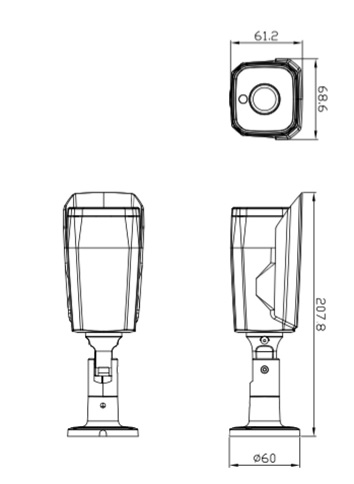 Telecamera 4.0MP AHD Mini Bullet Ottica Fissa