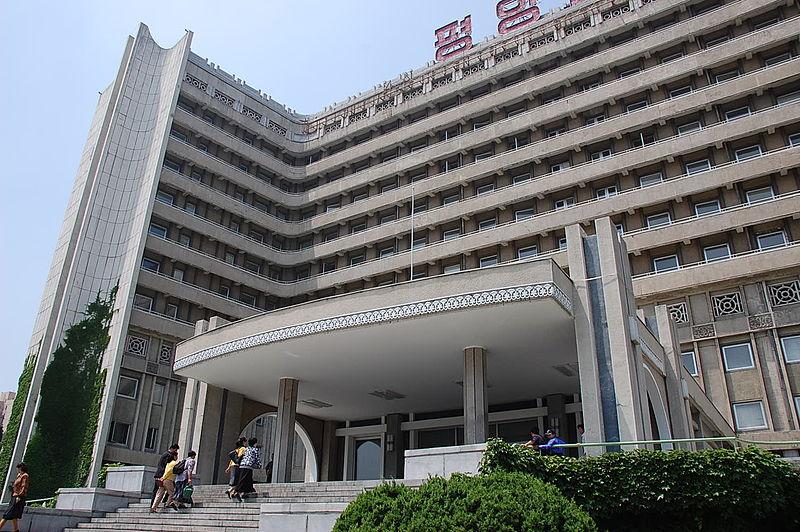 Bệnh viện lớn nhất Hàn Quốc