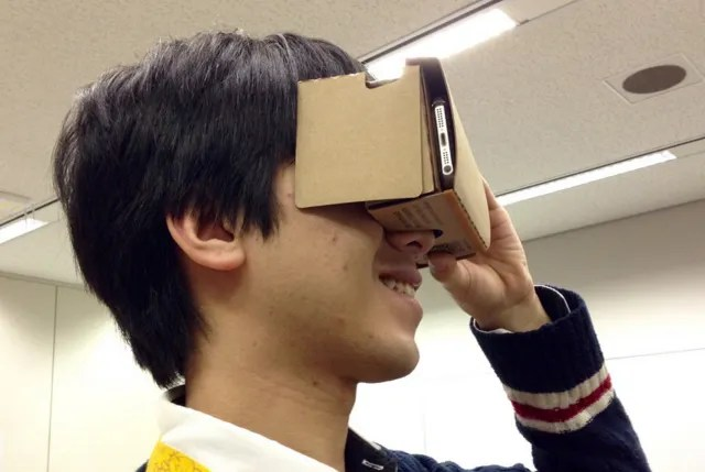 School VR Headset