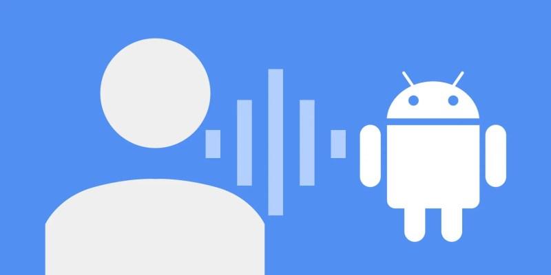 Google-голосовой доступ