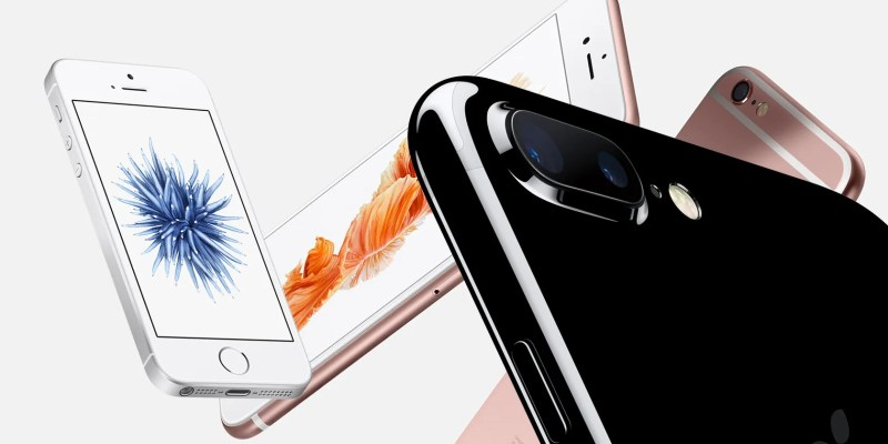 أي iPhone