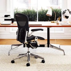 Best Posture Desk Chair Coyote Hunting The 5 Office Chairs For Back Pain And Better Herman Miller Aeron