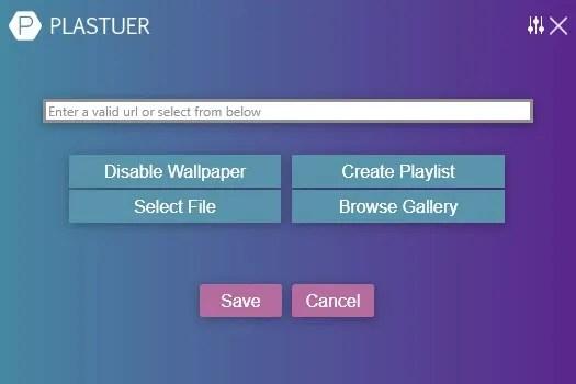 Обои Plasteur select GIF