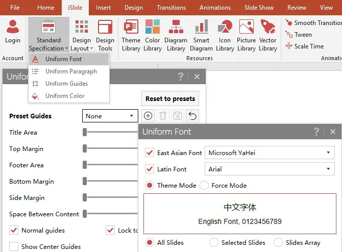 Specifica standard iSlide
