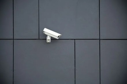 Security camera on office building