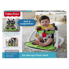 Sit Me Up Chair For Babies American Lounge Deluxe Floor Seat Monkey Meijer Com