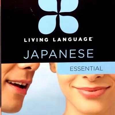 Living Language Beginner Japanese - by jpnboy11 - Memrise