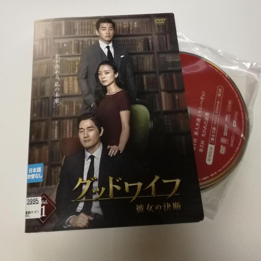 メルカリ - グッドワイフ ~ 彼女の決断 ~ 全11巻セット DVD 韓国ドラマ ...