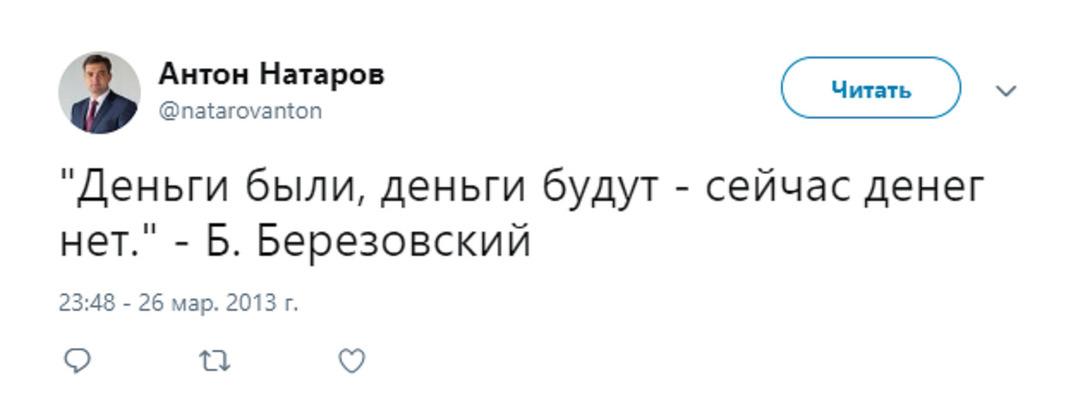 Что известно об арестованном советнике губернатора Антоне Натарове - МК ...