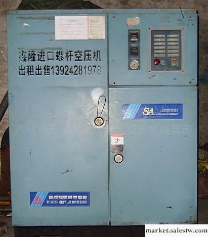 空壓機,空壓機供應信息,空壓機批發商,空壓機批發商製造商_貨源_批發一路發