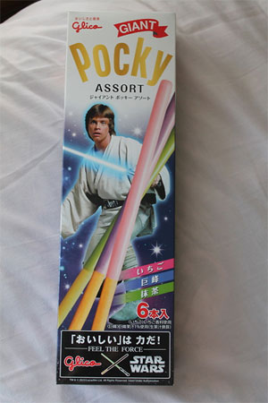 Simili Mikado + Star Wars=WIN