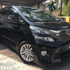 All New Vellfire Interior Harga Mobil Grand Avanza 2019 2012 Toyota 2 4 Z Spec Black 8 Seater Power Door Vacuun
