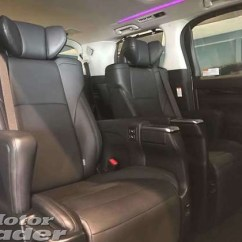 All New Vellfire 2015 Interior Kijang Innova Type G Toyota 3 5 Za Edition Mpv Black Leather Seat 4
