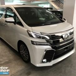 All New Toyota Vellfire 2017 Harga Grand Avanza Yogyakarta 2 5 Zg Unreg Sunroof Pre Crash Roof Monitor