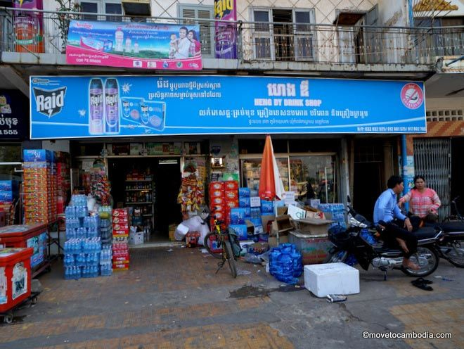 Kampot grocery store