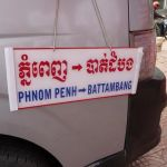 Phnom Penh to Battambang