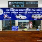 Siem Reap airport transfers