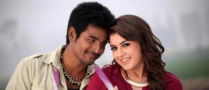 Maan Karate Darling Dambakku Song Teaser Tamil Movie