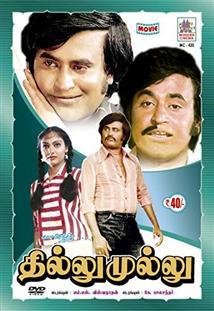 Tamil Comedy Movies List : tamil, comedy, movies, Tamil, Comedy, Movies