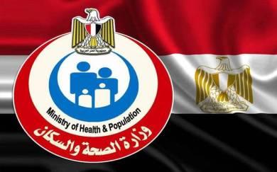 مصر تسجل 87 حالة وفاة و1475 إصابة جديدة بفيروس كورونا