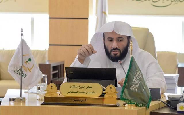 وزير العدل السعودي يطمئن الدائنين بعد قرار إلغاء إيقاف الخدمات