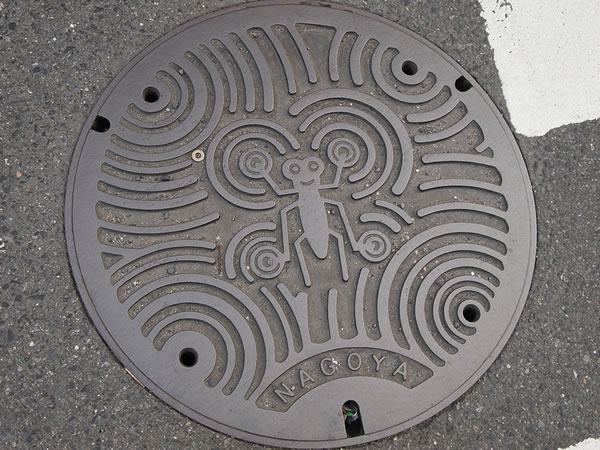 https://i0.wp.com/static.neatorama.com/images/2013-03/manhole-cover-nagoya.jpg