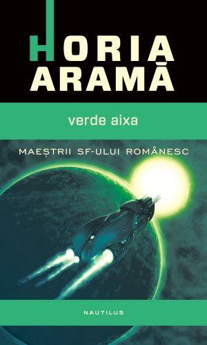 Verde Aixa (ebook)