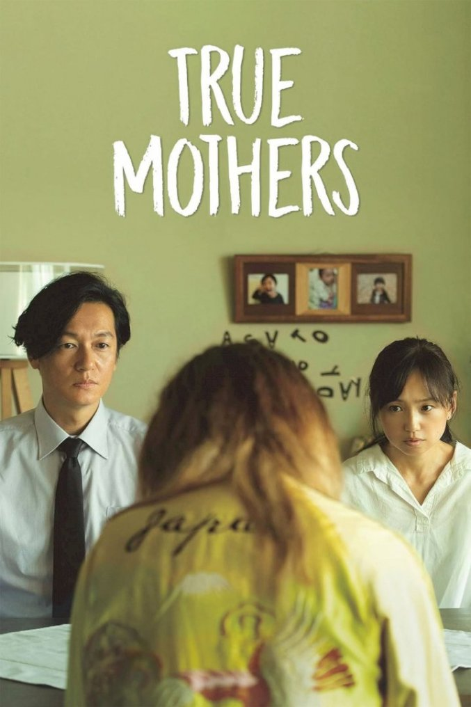 True Mothers (2020) [Japanese]