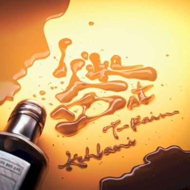 Download Music: T-Pain & Kehlani – I Like Dat