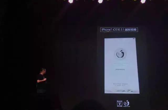 JB 成功在望!越獄團隊展示 iPhone 7 的 iOS 10.3.1 越獄! - New MobileLife 流動日報