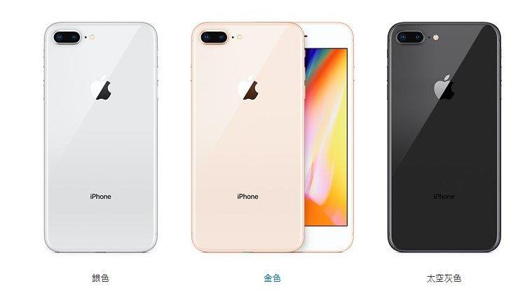 失望?記憶體參數曝光!三款新 iPhone 8/8 Plus/X 有多少 RAM? - New MobileLife 流動日報